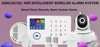 Systeme dalarme de securite domestique anti-cambriolage  GSM   WIFI  2 4 pouces  avec camera IP