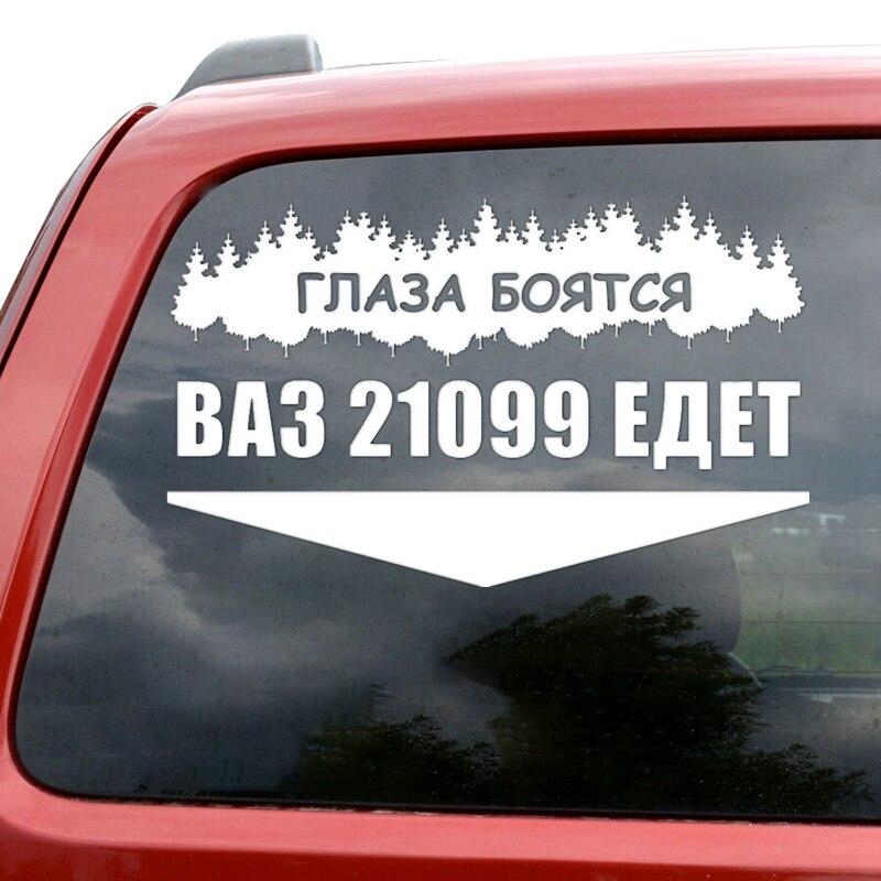 30614 # VAZ 21099 GOES pegatina de coche pegatina reflectante pegatinas impermeables en coche parachoques trasero ventana vinilo troquelado 4 tamaños no bg