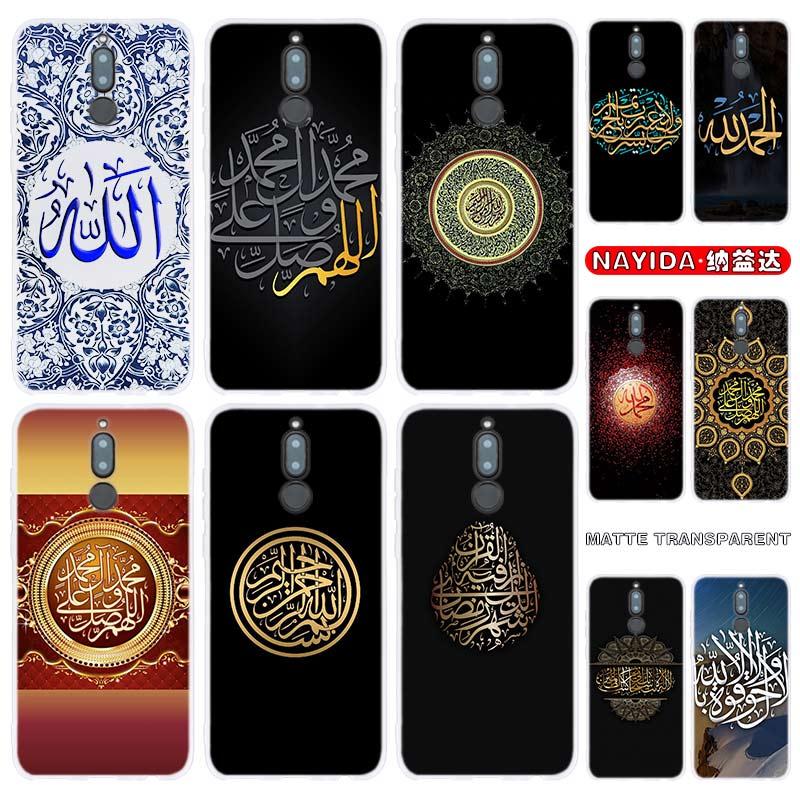 Funda de teléfono para Huawei Mate 30 20 10 Lite Pro cubierta Y7 Y9 2019 2018 2017 Nova 5T 4 3 ojos de chica musulmana al texto Islam