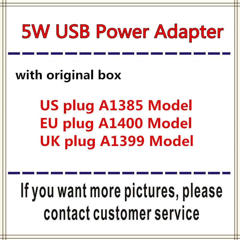 100 قطعة طاقة USB للهاتف الخلوي ، جودة أصلية 5 وات مع قابس الولايات المتحدة/الاتحاد الأوروبي/المملكة المتحدة/الاتحاد الأفريقي ، A1385