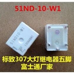 5 unids/lote nuevo AUTO 10V relé de 51ND10-W1 51ND10 51ND10W1 10VDC DC10V 10V 35A 5PIN