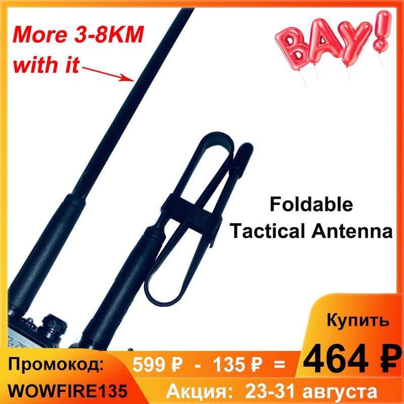 2021 Walkie Talkie Foldable CS Tactical Antenna Baofeng UV-5R UV82 SMA-Female Dual Band BAOFENG UV-9R Plus Ham Radio Accessories