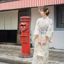 Femmes Yukata traditionnel japon Kimono Robe photographie Robe Cosplay Costume jaune couleur fleur imprime Vintage Clothin