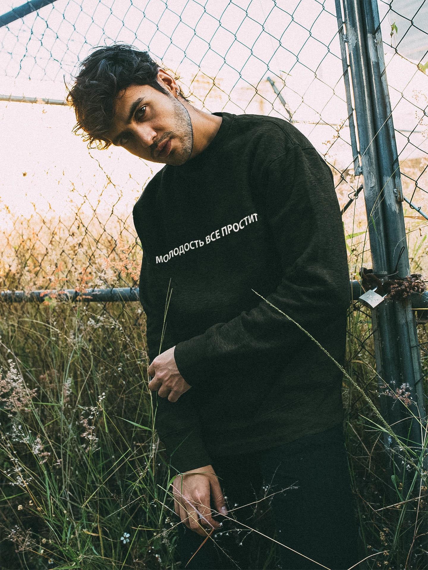 Gençlik olacak Forgive her şey rus yazıtlar Hoodies Streetwear kazak erkekler moda Hip Hop Hoodie kazak Hoody