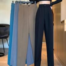 Black Suit Pants Women's Straight Loose High Waist Thin Drape Early Spring Autumn Capris 2021 New Pa