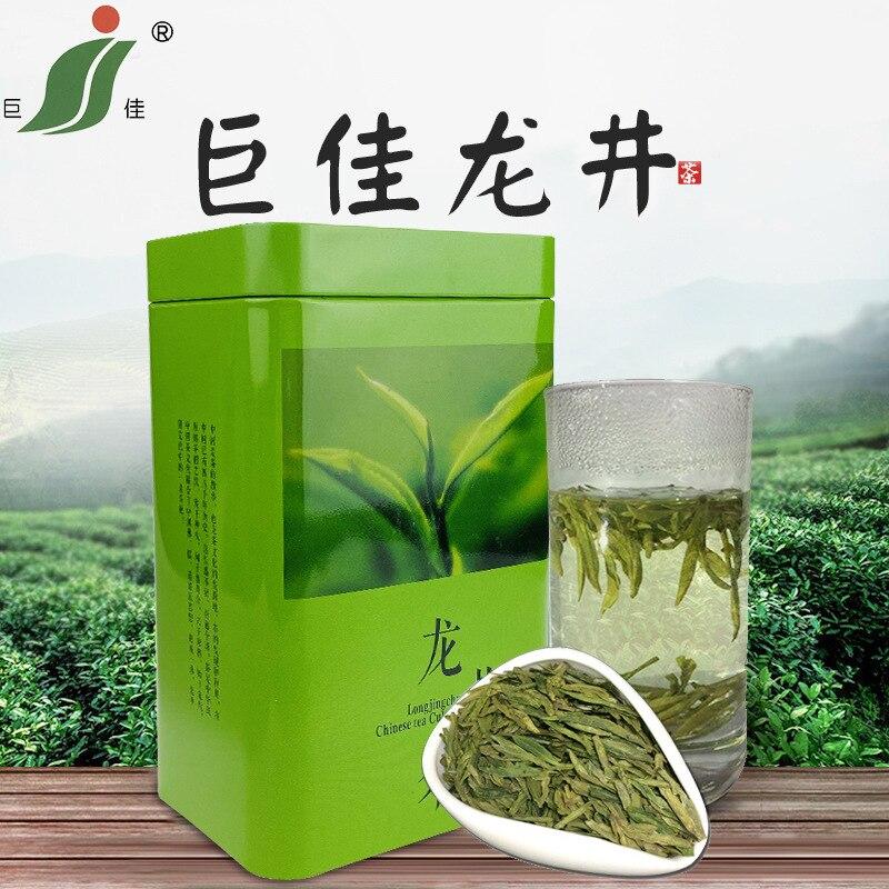 2020 طويل جينغ الشاي هانغتشو التنين جيدا الشاي الجديد السائبة كبيرة المعلبة الشاي محاصر الغداء الشاي عالية الجبل الأخضر الغذاء للرعاية