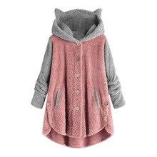 Kobiety zimowy kaptur pluszowy płaszcz Plus rozmiar przyciski Faux futro puszysta kurtka urocze kocie uszy miękka bluza na co dzień # T2G