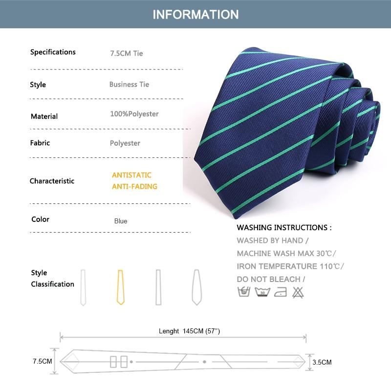 Classic Blue Striped Tie For Men Business Suit Work Party Necktie Male Fashion Formal Neck Tie Men's 7.5CM Wide Ties Gift Box