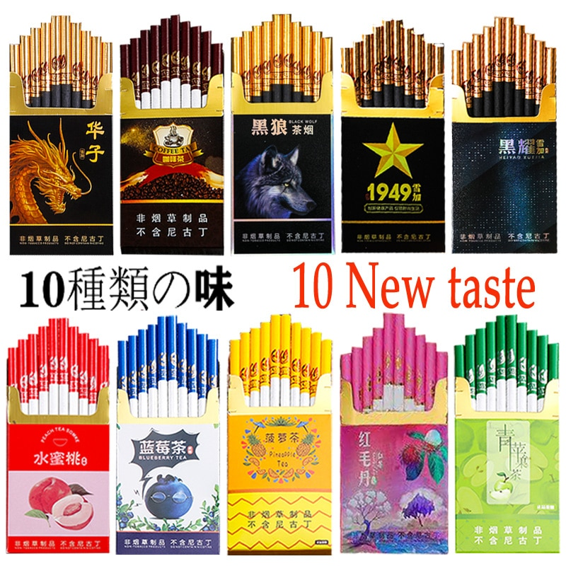 Rambutan Herbal Tea Smoke Black Tea Fine Cigarette to Quit smoking 100% Tobacco Free -100% Nicotine  tea smoking non-tobacc the herbal smoke(tobacco free cigarette taste good to quit smoking 100% nicotine free free shipping