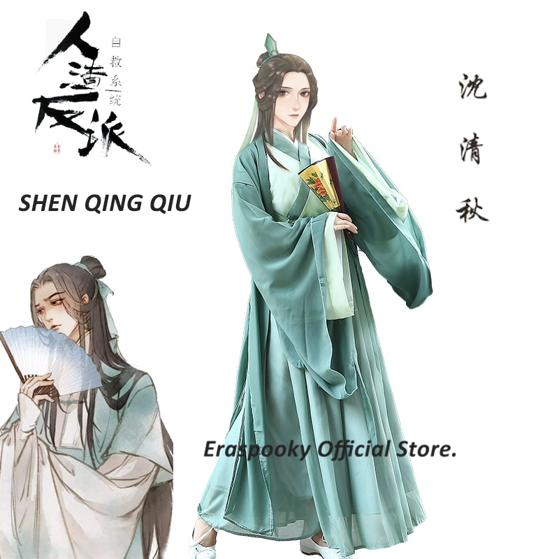 Eraspooky chino la novela basura villano mismo Shen Qingqiu Cosplay Unisex trajes Hanfu vestido mujeres traje peluca chino Fan