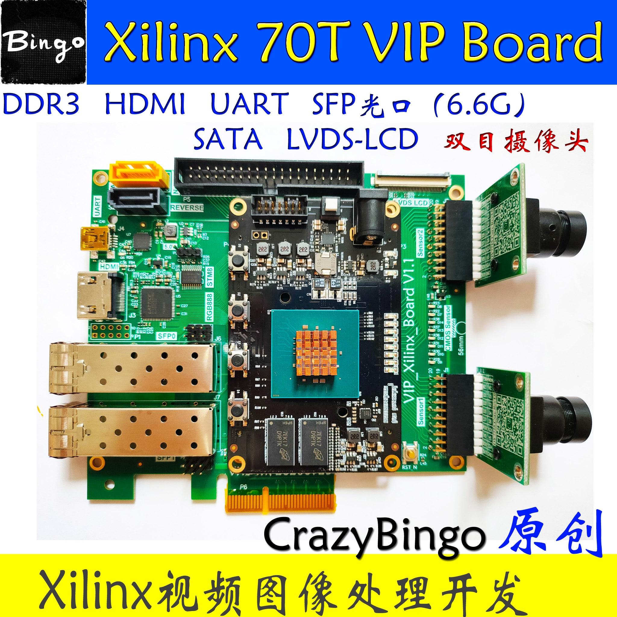 Xilinx 70T VIP _ لوحة توصيل لكاميرا صغيرة أو كبيرة عن طريق USB لوحة تطوير معالجة الصور DDR3 ، SFP ، SATA ، HDMI ، إلخ