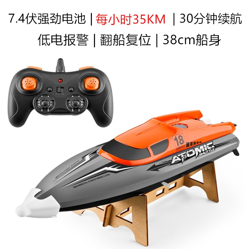 Electric Remote Control Boat Children Toys High Speed Remote Control Boat Electric Simulation Model Speedboat Barco Toys BC50RC enlarge