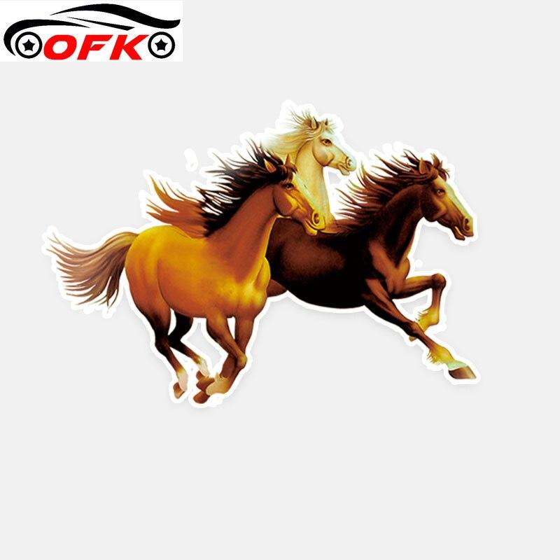 Стильная ПВХ-наклейка с тремя бегущими лошадьми, 15,5 см * 10,5 см