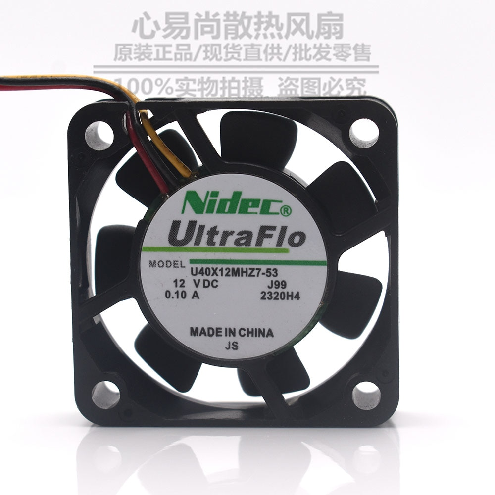 For Nidec U40X12MHZ7-53 4010 40X40X10mm 4cm DC 12V 0.1A axial cooling fans