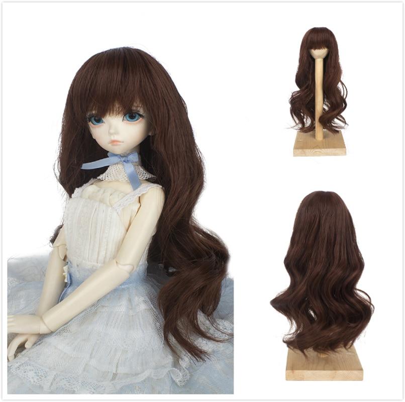 Muziwig 1/4 peluca Bjd alta temperatura largo marrón Pelo Rizado Bjd SD para muñeca BJD