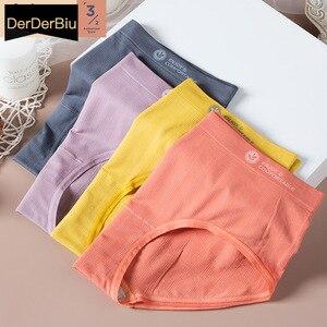 Seamless Women Pure Cotton Panties Underwear Comfort Sexy Briefs Mid Waist Female Antibacterial Sport Panty Soft Lady Lingerie