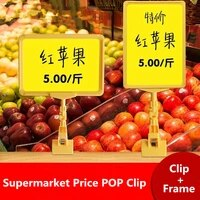 5 pcs a5 pop adjustable plastic sign holder clip on style rotating price label tag merchandise sign display clip holder