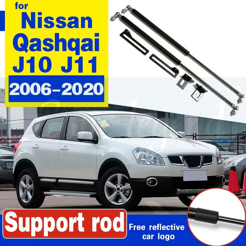 Car Bonnet Hood Gas Shock Strut Lift Support Rod Bars Bracket Styling No Drilling/Welding For Nissan QASHQAI J10 J11 2006-2020