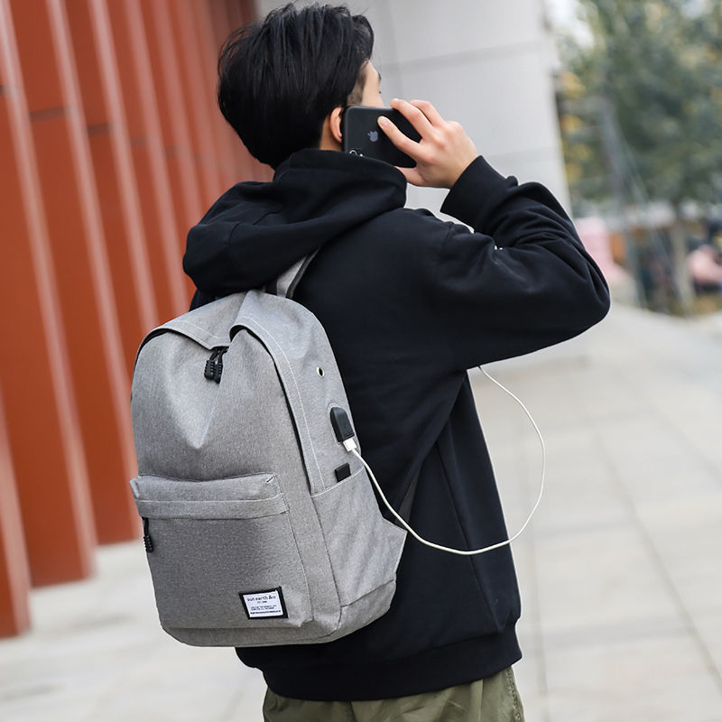 Men's Casual Backpack Canvas Simple Large-capacity Middle School Student Computer Bag Outdoor Travel School Bag