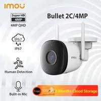 Wi-Fi-камера Dahua Imou 4 МП, двойная антенна, уличная камера с ночным видением, защита IP67, запись звука, ии, обнаружение человека, IPC-F22P