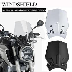 Для 2018 2019 2020 Honda CB125R CB250R CB300R с двойным пузырьковым ветровым стеклом, ветровое стекло, отражающий козырек, аксессуары для мотоциклов