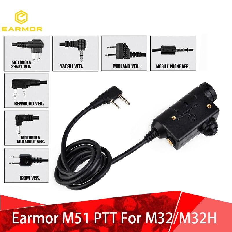 تخفيضات جديدة!!! سماعات الأذن العسكرية M51 PTT التكتيكية دفع للحديث عن M32/M32H سماعة ل كينوود/ICOM راديو Softair منظم سماعة
