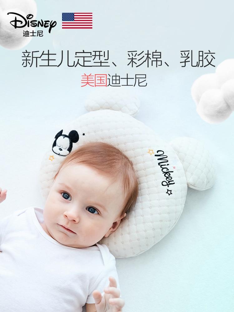 Original Disney Baby Pillow With Skew Head For Newborns  Correction Prevention And kew Baby Pillow DA995KX19