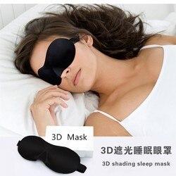 3d máscara de dormir total blackout eyeshade sleeping aid para viagens resto venda suave dormir máscara de olho feminino dos homens eyepatch 2020