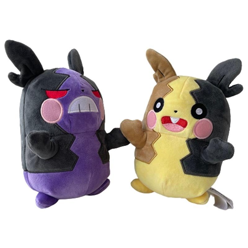 Morpeko Kawaii Pikachus Pokemoned Stuffed Toy Plush Doll Bulbasaur Squirtle Anime Peluche Charmander