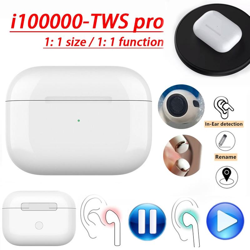 Nuevo Air3 Pro Tws auricular inalámbrico 11 Air 3 Sensor de presión Bluetooth auriculares H1 Chip Pk i30000 i20000 tw