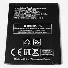 Batterie 3.7V 1500mAh pour TEXET x-medium TM-4572