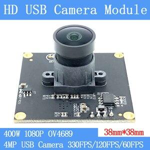 Промышленная технология Plug Play 330FPS высококадровый UVC MJPEG USB-модуль камеры 1080P No Drag Shadow промышленная физика 4 миллиона веб-камер