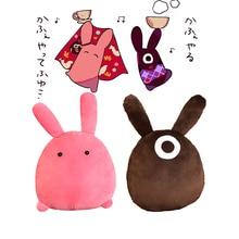 Renéchos toilette-relié hanako-kun déguisement lapin lapin jouet peluche poupée Hanako Mokke Nene Yashiro Yugi Amane Cosplay
