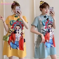 plus size m 4xl fashion trend modern cheongsam dress for women summer yellow blue short sleeve qipao traditional chinese clothes