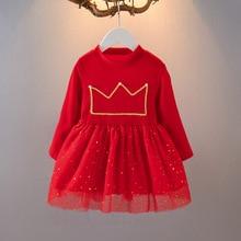 Girls Crown Korean Knit Long Sleeve Mesh Princess Dress Toddler Girl Fall Clothes Flower Girl Dresse