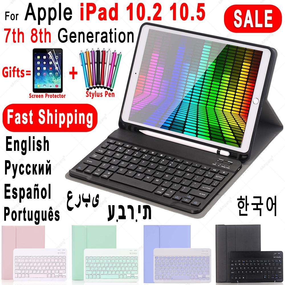 حافظة لجهاز iPad 10.2 حافظة لوحة مفاتيح مع حامل قلم رصاص لجهاز Apple iPad 7 7th 8 8th من الجيل Air 3 Pro 10.5 روسي إسباني إنجليزي