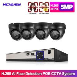 Poe câmera de vigilância residencial, ip 5mp 1944p nvr alarme de reconhecimento facial, sistema h.265 rs485 rj45 rtsp onvif cctv para casa kits de kits
