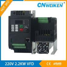 Contrôleur de vitesse de fréquence universel VFD 2.2KW 10A 220 V entraînement de moteur à courant alternatif triphasé machine de gravure de broche à grande vitesse