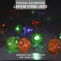 LED Lantern String Lights Golden Waterproof Decoration Lamp String AC220V 5-10W 5M RGB String Lights Fairy Lightings Holiday Led