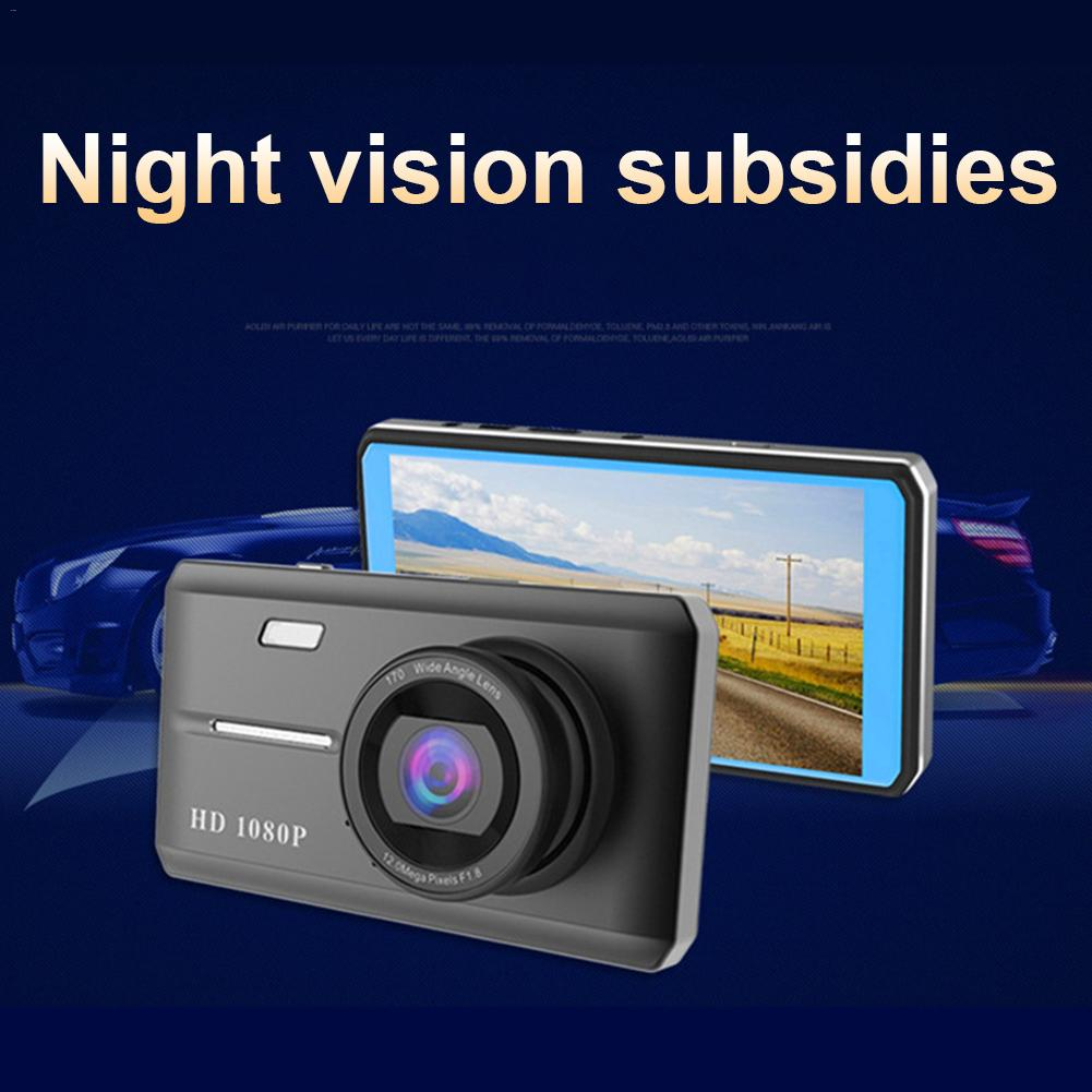Coche DVR grabadora de conducción cámara de salpicadero Auto 4,5 pulgadas cámara de salpicadero doble lente frontal + cámara de salpicadero trasero G -sensor de modo de estacionamiento