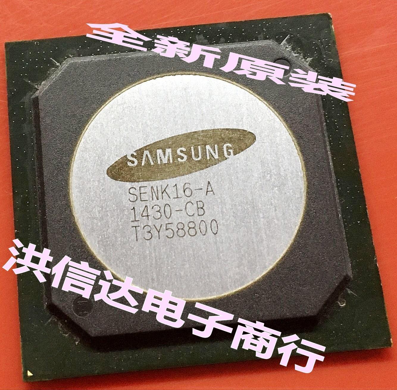 SENK16-A SENK16-A-CB   Original, in stock