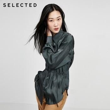 Women's Silky Shiny