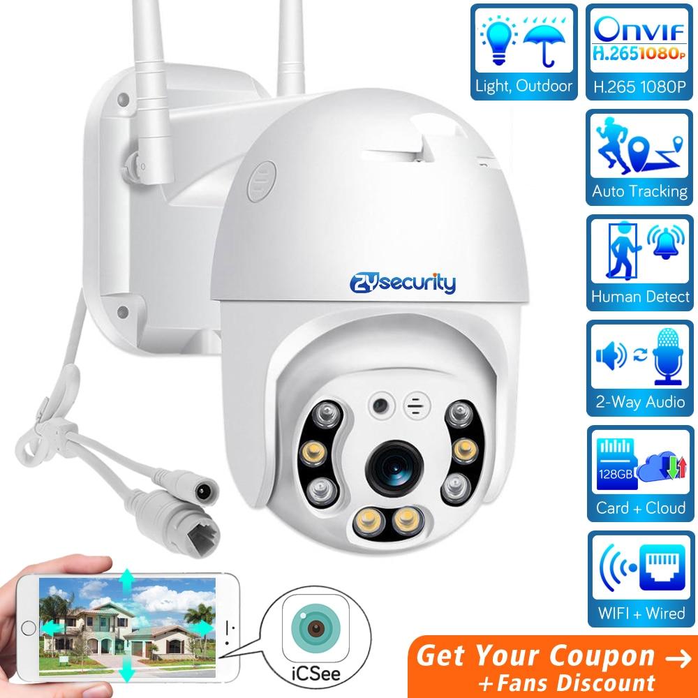 1080p WiFi PTZ IP Camera Outdooor Wireless Home Security Speed Dome CCTV Security Camera Auto track intercom Video Surveillance