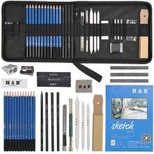 Jeu de crayon de croquis de dessin de 33 pièces, ensemble de croquis professionnel dans la mallette de transport, Kit de dessin de fournitures dart