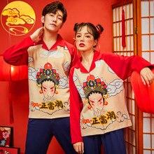 Spring Autumn Knitted Cotton Long Sleeved Men's Pajama Sets Sleepwear Pyjamas Sleep&Lounge Couple Le