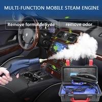 multi purpose 3000w steamfast movable auto interior steam cleaner for air condition kitchenbathtub ppf car paint film