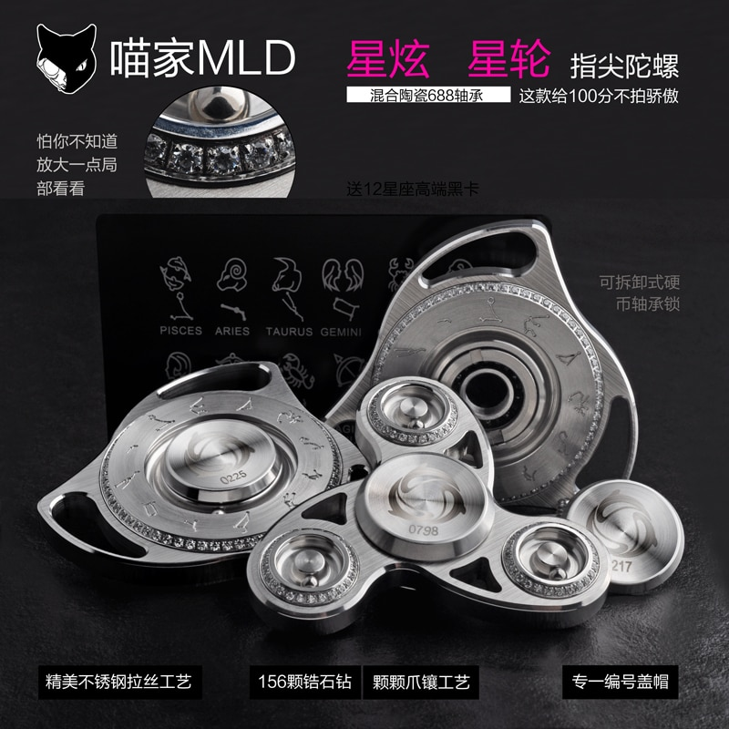 Star cool fingertips gyro wheel refers to the zodiac gyroscope gyro edc between adult decompression toys fidget ring
