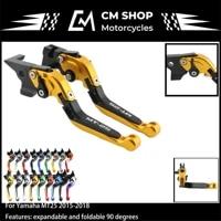 laser logo mt 25 cnc adjustable motorcycle brake clutch levers for yamaha mt25 mt 25 mt 25 2015 2016 2017 2018