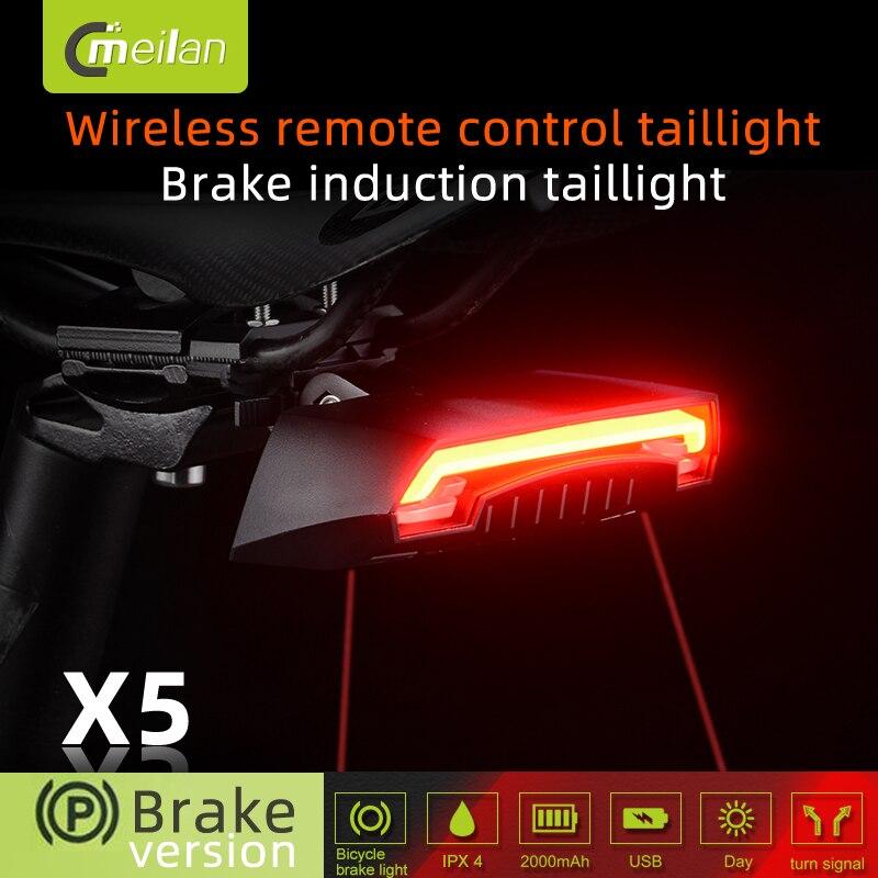 Meilan X5 беспроводной Велосипедный светильник, лазерная Хвостовая лампа, умный USB Перезаряжаемый велосипедный задний светильник, аксессуары для велоспорта, дистанционное управление