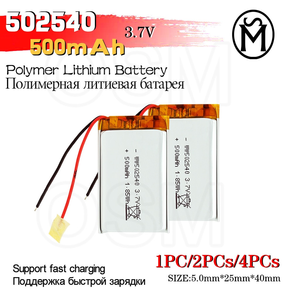 OSM1or2or4 Rechargeable Battery Model 502540 500-mah Long lasting 500times suitable for Electronic p